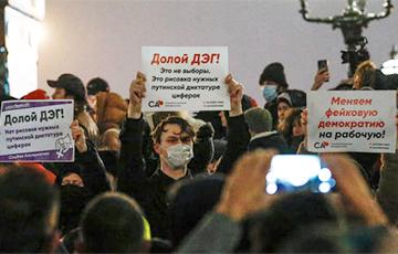 Жыхары Масквы выйшлі на вуліцы, пратэстуючы супраць фальсіфікацый на выбарах у Дзярждуму