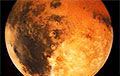 Ученые выяснили, почему на Марсе исчезла вода