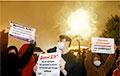 «Нет рисованию циферок»: как в Москве прошел митинг против фальсификаций на выборах