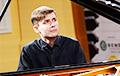 Белорус выиграл престижный конкурс молодых пианистов в Сан-Ремо