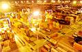 В порту Индии изъяли три тоны героина, следовавшего из Афганистана