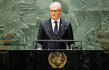 Президент Литвы в своей речи в ООН призвал оказать давление на белорусский режим