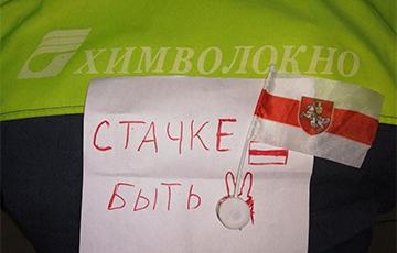 State Enterprises And Private Companies In Belarus Prepare For Strike