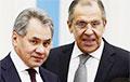 Шойгу и Лавров не войдут в Госдуму РФ
