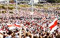 People Will Sweep Away Junta Like Tsunami