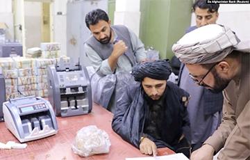 Финансовая система Афганистана находится на грани коллапса