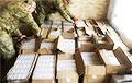 Ва Украіне спалілі 15 тысяч пачкаў кантрабандных цыгарэт з Беларусі: Відэафакт