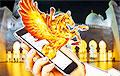 Следы шпионской программы Pegasus обнаружили на телефонах пяти французских министров