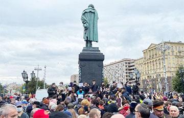 В Москве тысяча человек вышла на акцию КПРФ против результатов выборов