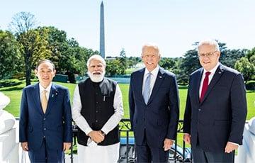 В Вашингтоне прошел саммит «четверки» с участием лидеров США, Индии, Австралии и Японии