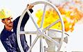 Турцыя абвесціла пра планы па-буйному здабываць газ у Чорным моры