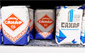 По два кило в руки: сахар стал дефицитом в Витебской области