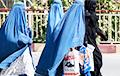 В университет Кабула перестали пускать женщин
