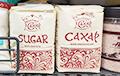 Дефицитный белорусский сахар нашелся на полках грузинских магазинов
