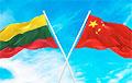 Почему Литва первой в Европе бросила вызов Китаю