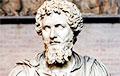 В Англии нашли здание с личными знаками римского императора
