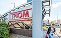 В Минске задержан крупный девелопер