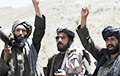 «Тот самый «Талибан», который мы помнили»
