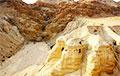 Древний документ, спрятанный в Каире, может раскрыть секрет свитков Мертвого моря
