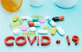 Названо лекарство, которое может значительно снижать риск заражения COVID-19