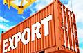 Во внешней торговле Беларуси наблюдается рекордное отрицательное сальдо
