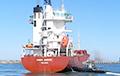 В России произошел взрыв на нефтяном танкере: что известно