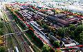 В центре Минска продают огромный завод