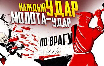 Белорусские рабочие переходят в наступление