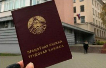 Belarusians Are Massively Dismissed from State Organizations