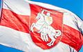 Партизаны Уручья провели смелую акцию с национальным флагом на МКАД