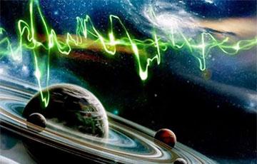 Ученые обнаружили необычный сигнал, исходящий из центра нашей Галактики
