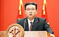 Разведка Южной Кореи: Ким Чен Ын похудел на 20 килограммов