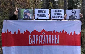 Residents Of Barauliany Hold Action Against 'Lukashenka Plague'