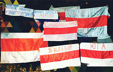Vitsebsk Partisans Demand Truth On COVID-19 In Belarus