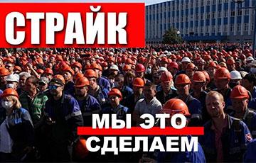 В Беларуси обостряется сразу несколько кризисов