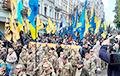 В Киеве прошел марш ко Дню защитников и защитниц Украины: фоторепортаж