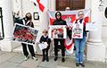 Белорусы Лондона призвали норвежскую фирму YARA отказаться от торговли с режимом
