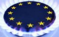 Европа начала отбор газа из хранилищ