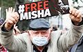 «Свободу Мише!»: как в Тбилиси проходила масштабная акция в поддержку Саакашвили