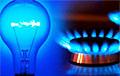 Дорогие газ и электричество бумерангом вернутся в Россию