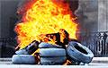У Менскім абласным тэхнапарку на плошчы 2000 квадратных метраў загарэліся покрыўкі