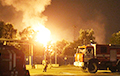 У Расеі адбыўся выбух на парахавым заводзе пад Разанню: загінулі 17 чалавек