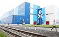 Что происходит на Миорском металлопрокатном заводе?