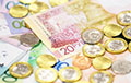Инфляция «съела» пенсии белорусов
