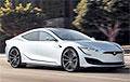 Акции Tesla достигли нового исторического максимума