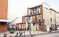 Художник из Нидерландов делает необычный стрит-арт