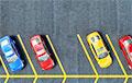 В Нидерландах открыли уникальную парковку для электромобилей