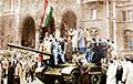 65 лет назад в Венгрии началось восстание против коммунистов