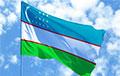 Ва Узбекістане закончылася галасаванне на прэзідэнцкіх выбарах