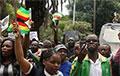 Zimbabwe Mail: зімбабвійцы абвінавачваюць рэжым Лукашэнкі ў нізкіх пенсіях